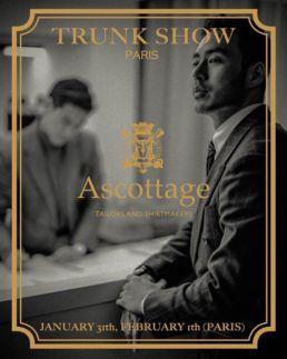 trunkshow ascottage